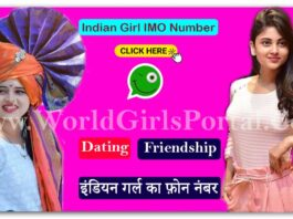 Indian Girl IMO Contact Number List for Friendship 2020 - World Girls Portal