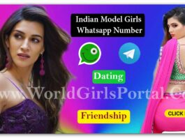 Indian Models WhatsApp Numbers for Friendship World Girls Portal