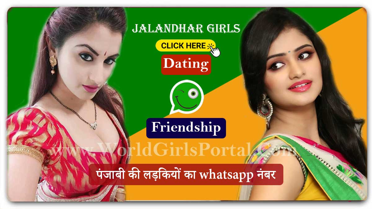Jalandhar Girls Whatsapp Number » Meet Punjab Strangers Boys-Girls World Girls Portal - List of Sikh Girls Phone Numbers list of sikh girls phone numbers List of Sikh Girls Phone Numbers for Fun & Dating Choose Life Partner Jalandhar girls whatsapp number for friendship punjabi women chatroom