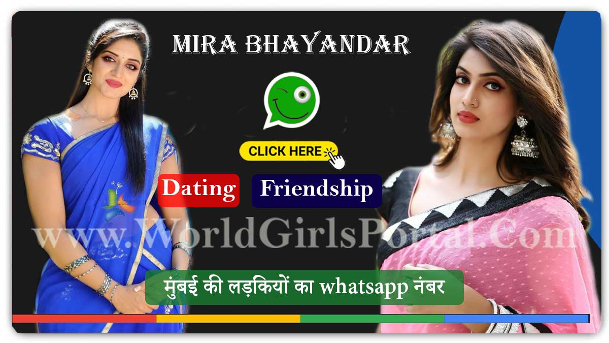 Best Places To Meet Girls In Pune  Best Places To Meet Girls in Pune | Meeting Face to Face for the First Time Mira Bhayandar girls whatsapp number maharshtra women