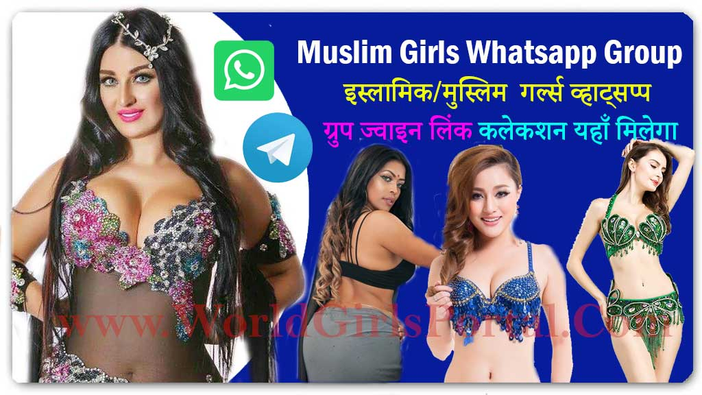 Muslim Girls WhatsApp Group Link 👩🏻‍💻Join Free 2020 Top 50 Islamic Telegram Group💃🏻  Kazakhstan Girls WhatsApp Numbers for Friendship, Dating, Chat, College Girl, Women Muslim Girls WhatsApp Group Link islamic women chatroom