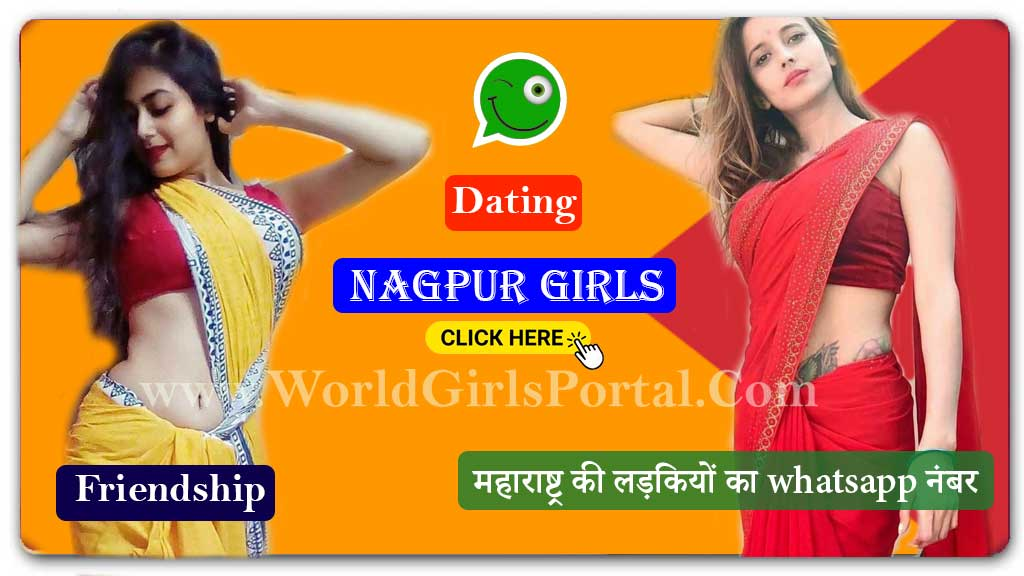 Find Dating Places in Nagpur for Meet Girls at Maharashtra & Dating Guide – Love Tips Nagpur Girls Whatsapp Number for Dating Chat Maharashtra