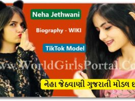 Neha Jethwani Biography💃 Wiki🙋🏽BF👫 Gujju TikTok Star Latest Video🧙‍♀️ Life Style