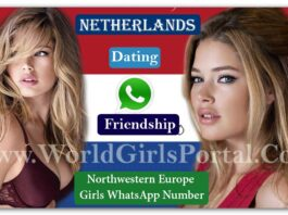 Netherlands Girls Whatsapp Number for Friendship World Girls Portal