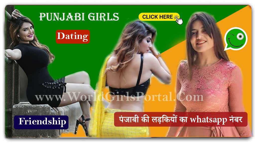 Punjabi Girls Whatsapp Number Dating, Chat 💃 Real Chandigarh Aunties Mobile No for Friendship  Find Patiala Girls WhatsApp Numbers for Friendship, Punjabi Girls Dating Punjabi Girls Whatsapp Number for Dating india chatroom