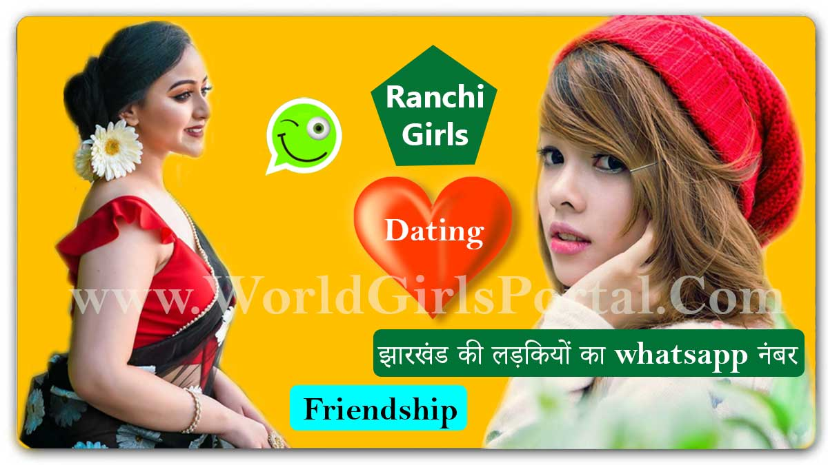 Sanjita Jharkhand Housewife Mobile Number for Dating, Aunty Phone No. +9190996272** Ranchi girls whatsapp number jharkhand chatroom