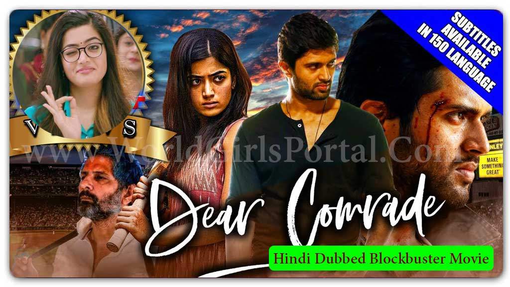 Rashmika Vijay Latest Dear Comrade Movie South Hindi Dubbed Full Film Free Download World Girls Portal  Rashmika Vijay Latest Dear Comrade Movie South Hindi Dubbed Full Film Free Download 2021 Rashmika Vijay Latest Dear Comrade Movie South Hindi Dubbed Full Film
