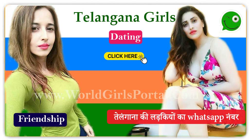 Telugu Girls Mobile Number for Friendship | Hyderabad Ladkiyon Ke WHatsapp Number - Find Hyderabad Dating Places for Meet GF in Telangana Romantic Place find hyderabad dating places Find Hyderabad Dating Places for Meet GF in Telangana Romantic Place Telugu girls whatsapp number for dating india chatroom