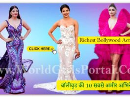 Top 10 Richest Bollywood actresses in 2020💃Today Live Hindi News