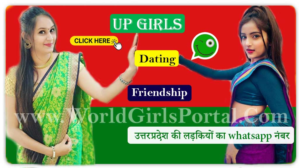 UP Girls Whatsapp Number for Dating Chat💕Uttar Pradesh Ladkiyon Ke Mobile Num💃🏻WGP  Jhansi Girls WhatsApp Numbers for Friendship, UP Ladkiyon Ke WP Group Uttar pradesh girls whatsapp number for chatting india dating