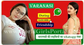 Girl whatsapp group link varanasi 1000+ WhatsApp