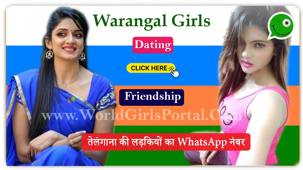 Warangal Girls Whatsapp Number » Online Telangana Girl Dosti World Y-Portal - Find Hyderabad Dating Places for Meet GF in Telangana Romantic Place find hyderabad dating places Find Hyderabad Dating Places for Meet GF in Telangana Romantic Place Warangal girls whatsapp number telangana women
