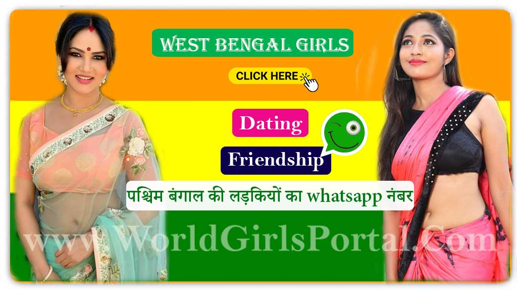 Kolkata Girls Mistakes to Avoid While Dating, West Bengal Love Guru Tips West Bengal Girls Whatsapp Number for dating india chatroom