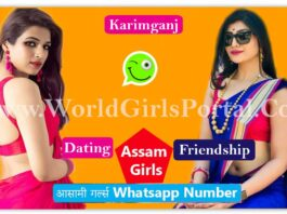 Karimganj Girls Whatsapp Number List 2020 Dating & Chat Assam V Call Girls Join free Whatsapp Group Link World Girls Portal