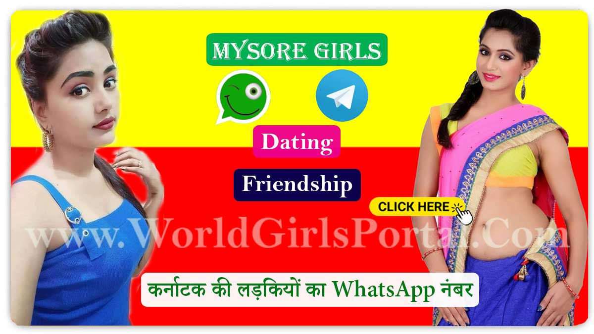 Mysore Girls Phone Number for Call » Friendship » Chatting WhatsApp » Karnataka World Girls Portal  Mona Karnataka Housewife Contact Number for Dating – Aunty Phone No. +9193027676** mysore Girls Whatsapp number for friendship Karnataka women