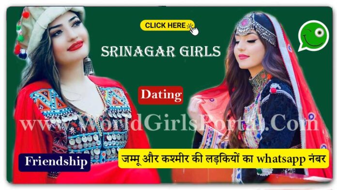 Srinagar Girls Whatsapp Number for Dating💕Jammu Ladkiyon Ke Mobile Num💃🏻WGP