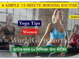 A simple 15-minute morning routine women yoga Tips