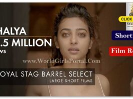 Ahalya Movie Review 2015 » Latest Indian Sort films HD Video » Free Download
