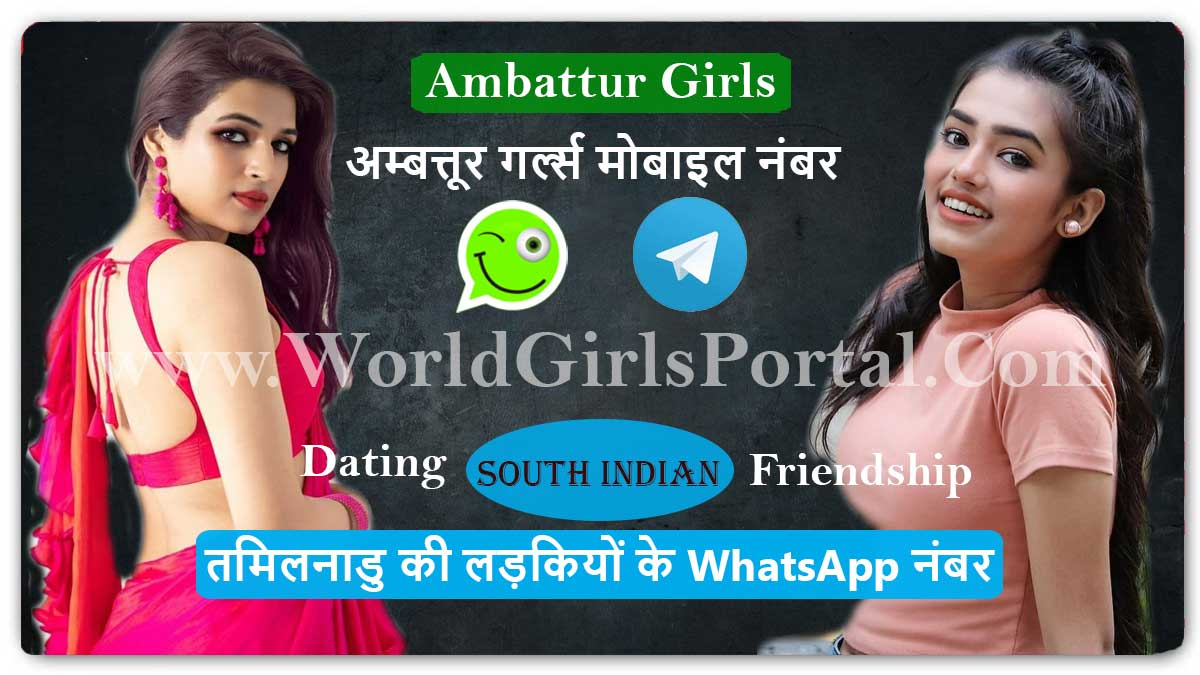 Ambattur Girls WhatsApp Number Collection for Dating » Chennai  Chennai Girls 4 Things to Know While Dating, How to Impress a Madras Girls for Friendship Ambattur Girls WhatsApp Number Collection chennai tamil nadu women