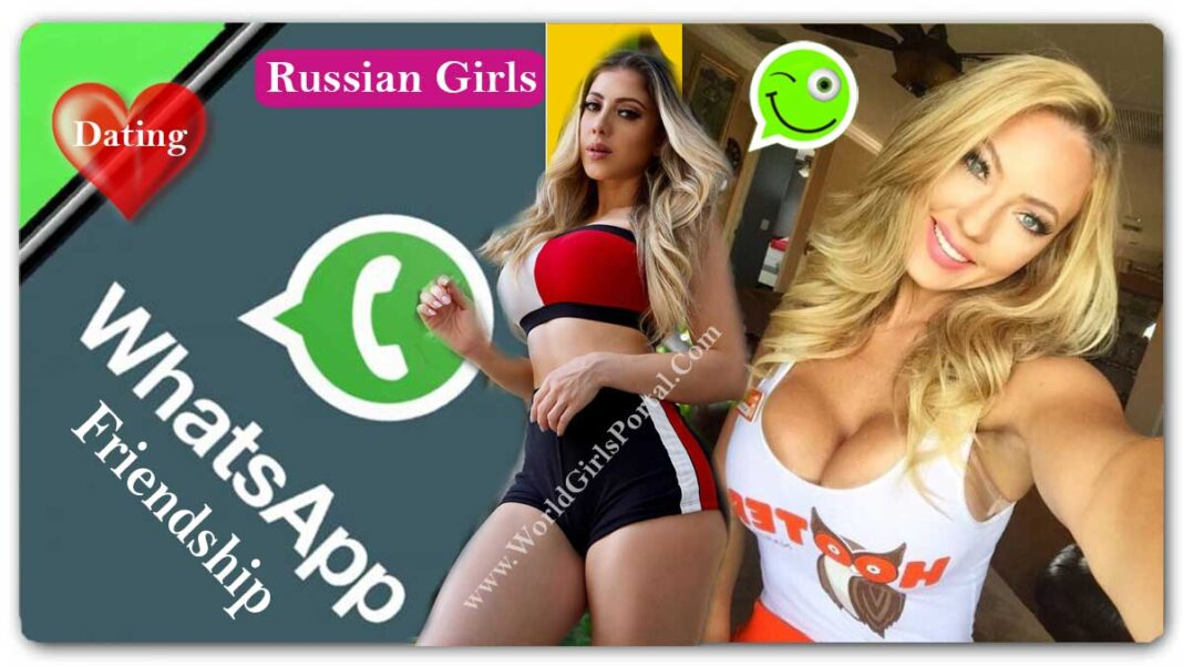How to find Russian girl Mobile number for friendship