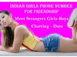 Indian Girls Phone Number For Friendship | World Girls Portal