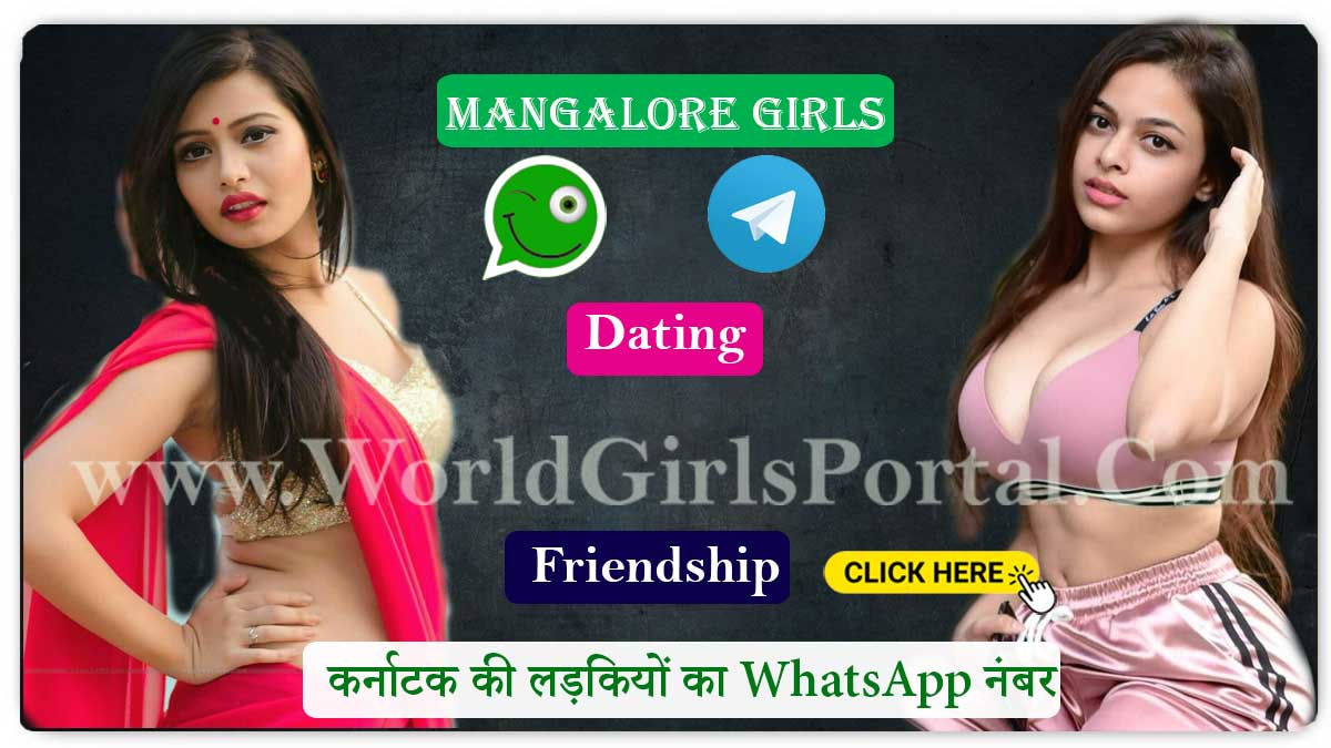 How to Impressing Mysore Girls | Make a Karnataka Girlfriends Mangalore Girls IMO Phone number Karnataka women