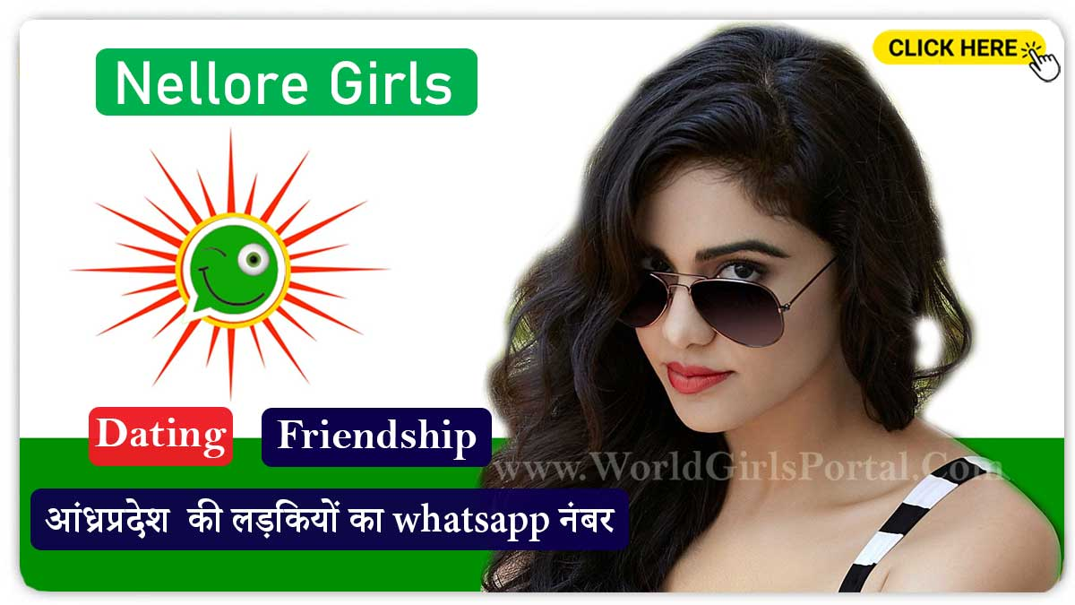 Nellore Girls Whatsapp Number » World Girls Portal » Online Andhra Girl Dosti - Phone  Surbhi Andhra Housewife WhatsApp Numbers for Dating, Friendship +9190555773** Nellore girls whatsapp number andhra pradesh women