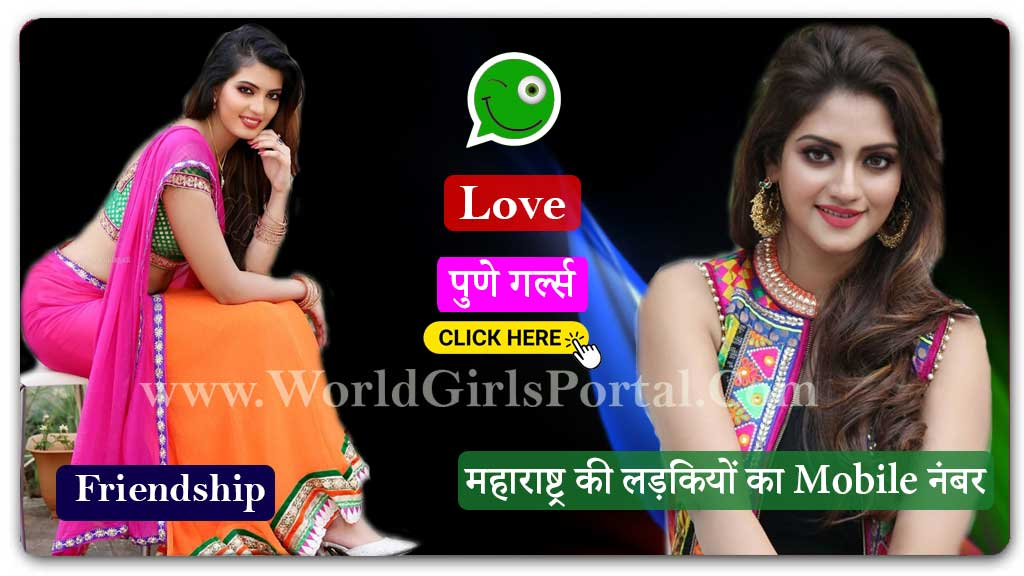 Pune Girl Mobile Number for True Relationship » Chatting » Near by You  5 Reasons to Date Mumbai Girls – Meet Marathi Women Near by You – Love Guru Pune Girl Mobile Number for True Relationship maharashtra women