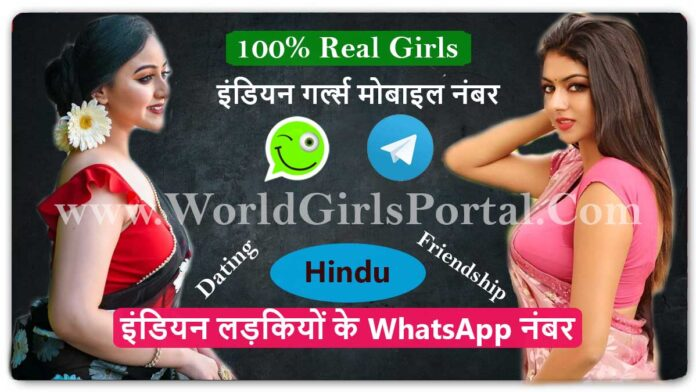 Real Girls WhatsApp Numbers 100% Indian Matrimony for Professionals - World Girls Portal