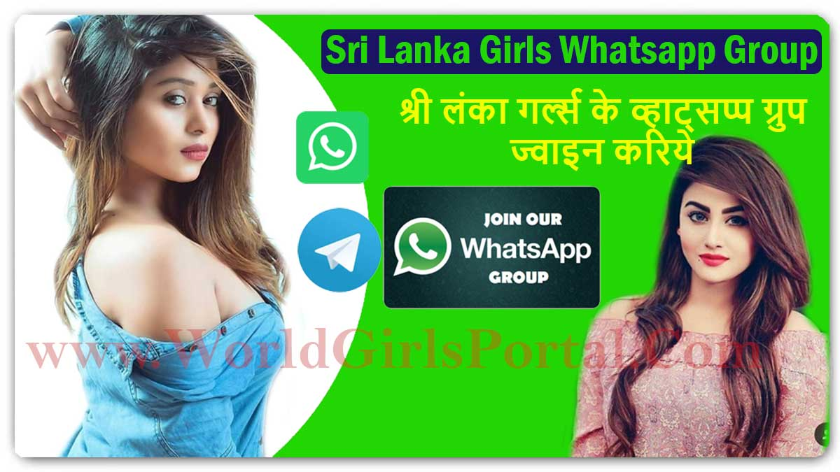Sri Lanka Girls WhatsApp Group Link for Chatting World Girls Portal Join Top 200+ Colombo Group  Jhansi Girls WhatsApp Numbers for Friendship, UP Ladkiyon Ke WP Group Sri Lanka Girls whatsapp group link
