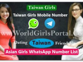 Taiwan Girls Mobile Number for True friendship | Chatting | Dating | Make a Girlfriends
