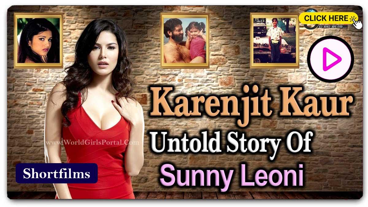 Hard Kaur Called Sunny Leone A Ch***ya At An Event