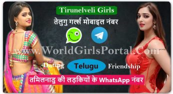 Womens contact number tamil Indian Girls
