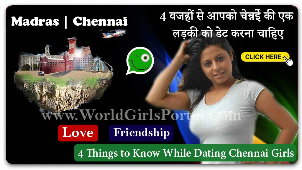 4 Things to Know While Dating Chennai Girls | How to Impress a Madras Girl for Friendship  Chennai Housewives WhatsApp Numbers for Friendship, Fun, Dating Group 4 Things to Know While Dating Chennai Girls