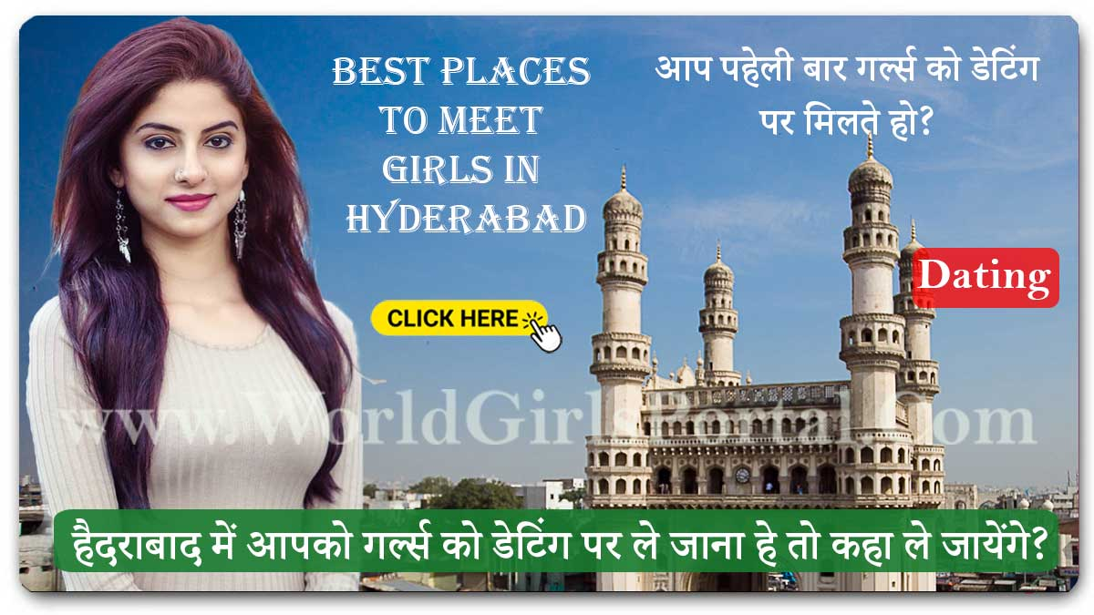 Best Places To Meet Girls In Hyderabad | Women Seeking Men Near Me In Telangana  5 Things Hyderabad Girls to Remember while Dating – Telangana Women Love Tips Best Places To Meet Girls In Hyderabad