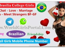 Brasilia College Girls WhatsApp Number | Brazilian girl's mobile phone numbers for Friendship