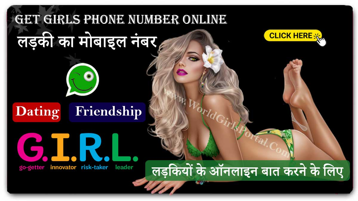 Get Girls Phone Number Online - 100% Free Online Chatting Site - Near by You  Greece Girls WhatsApp Numbers for Friendship, Dating, WhatsApp Groups @Balkans Get Girls Phone Number Online