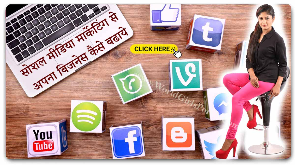 Getting Social Media Right As a Small Business in 2020 - How To Earn Money From Home  200 Amazing Text Captions For to Use on WhatsApp, Instagram of Yourself (2021) Getting Social Media Right As a Small Business