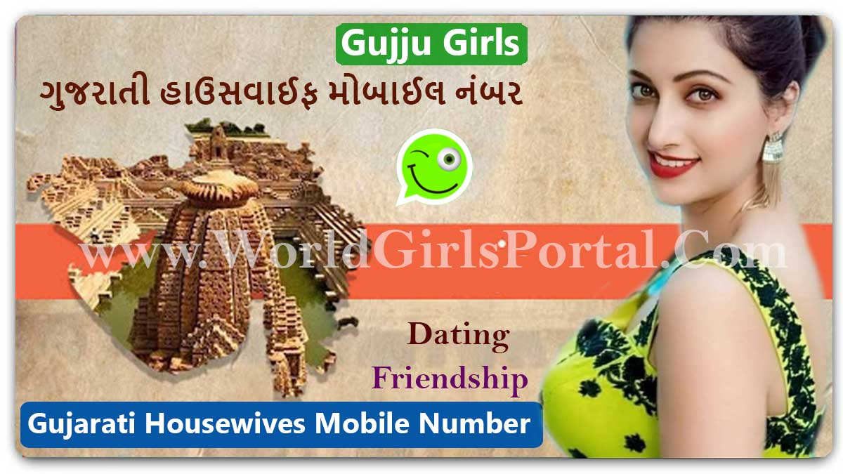 Gujarati Housewives Mobile Phone Numbers List 2020 - Aunties - Divorced Girls  Gopi Contact Number from Ahmedabad for Friendship, Dating WhatsApp Groups – WYP Gujarati Housewives Mobile Phone Numbers