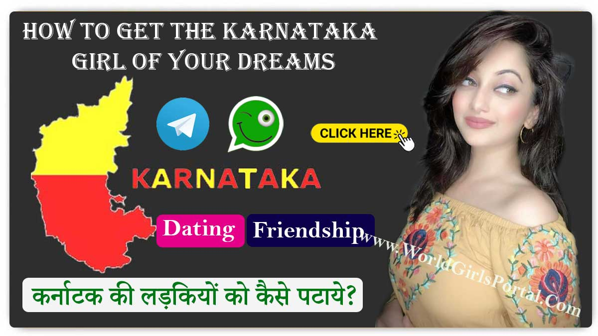 How to Get the Karnataka Girl of Your Dreams? Impress a kannada Girls - South Indian  Mona Karnataka Housewife Contact Number for Dating – Aunty Phone No. +9193027676** How to Get the Karnataka Girl of Your Dreams