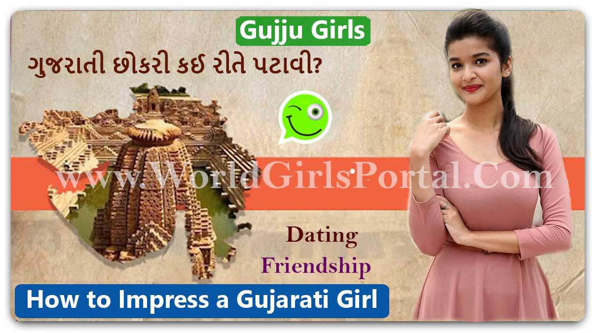 How to Impress a Gujarati Girl | Gujju Chokari kevi rite patavi? News & Updates  Pushpita WhatsApp Number at Dahod for Friendship, College Girls Phone No. Chat How to Impress a Gujarati Girl