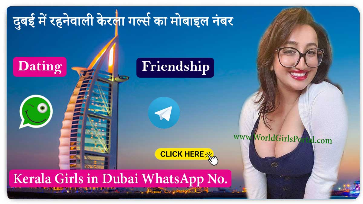 Kerala Girls in Dubai NRI Girls Mobile Phone Number for Friendship 2020  Kozhikode Girls Contact Numbers for Dosti, Dating, Chat, Kerala Malayalam Women Kerala Girls in Dubai NRI Girls Mobile Phone Number