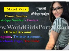 Mazel Vyas Contact Number, Current Info, Gujarati Bollywood Actress News