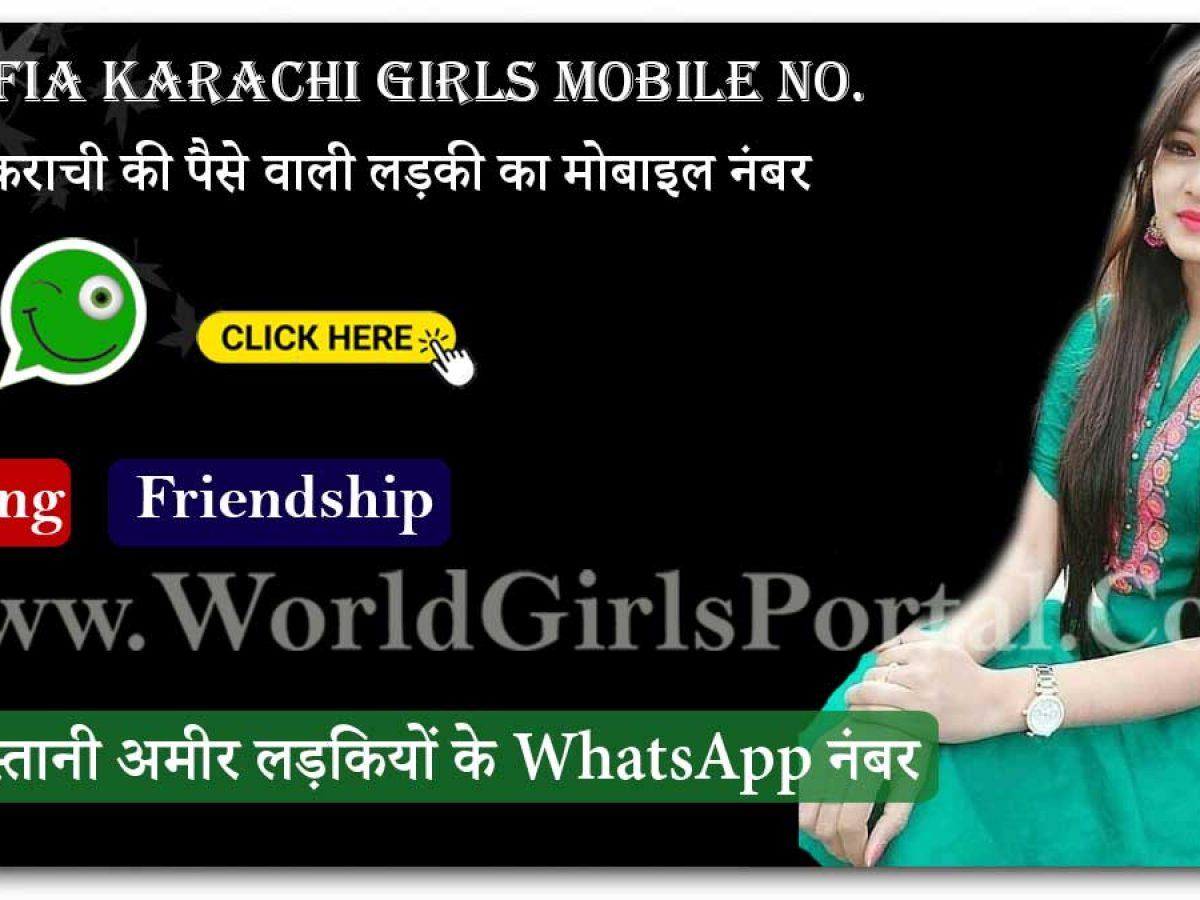 Girl mobile no