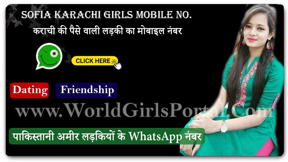 Meet Karachi Rich and Wealthy Girl Sofia from Pakistan and Chat with Her  Pakistan University Girls WhatsApp Numbers for Dating, College Girls WP Groups Meet Karachi Rich and Wealthy Girl Sofia