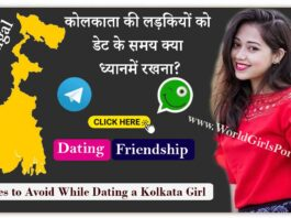 Mistakes to Avoid While Dating a Kolkata Girl | West Bengal Love Guru Tips