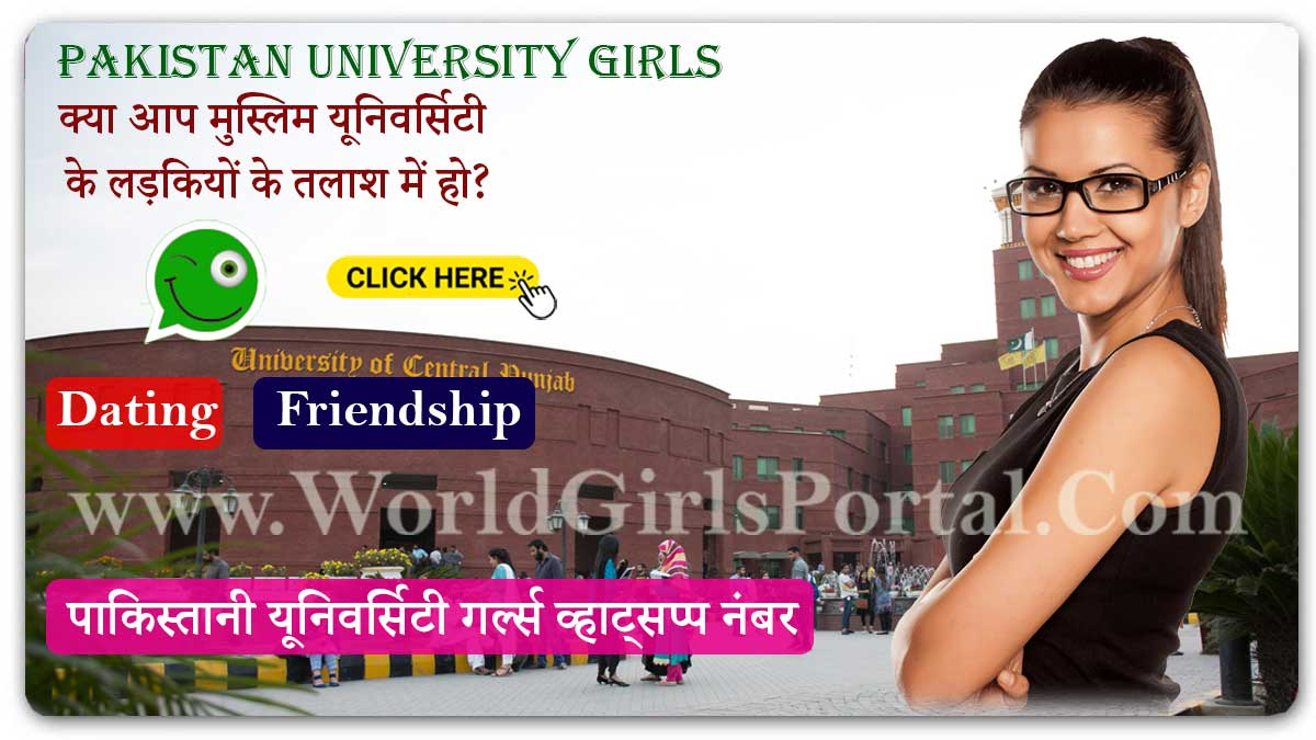 Pakistan University Girls WhatsApp Number - College Girl Mobile Phone No  Top 10 College Girls Numbers for Friendship – Dating – Chatting – Near by You Pakistan University Girls WhatsApp Number