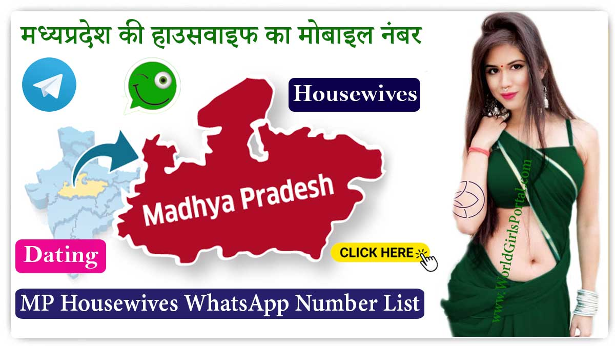 Shalini MP Housewife WhatsApp Number - Madhya Pradesh Aunty Mobile Phone  Indore University Girls Contact Numbers for Friendship, Groups, Hostel Girls, Campus Student Madhya Pradesh Shalini MP Housewife WhatsApp Number