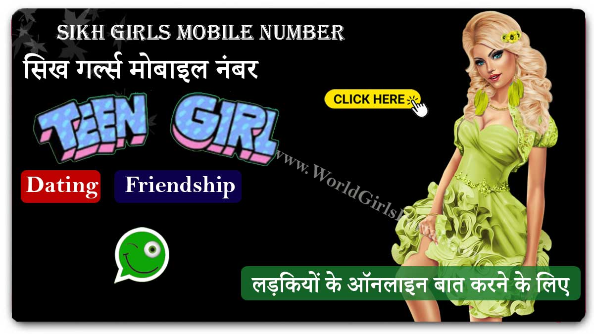 Sikh Girls Mobile Number | Divorced Women | House Wives | College girl | Near by You  Find Sikkim Girls Contact Numbers for Dating, Chat College Girls Groups, Divorced Lady Sikh Girls Mobile Number