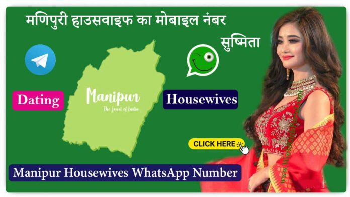 Sushmita Manipuri Housewife WhatsApp Number for Friendship - Dating - Meet